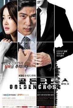 Korean Drama 골든 크로스 / Golden Cross