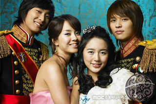 Korean Drama Palace / Princess Hours (MBC Global Media) / Imperial Household