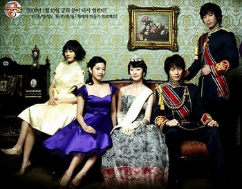 Korean Drama 궁 S/ 宮 S / Goong Season S / Palace S / Prince Hours / Imperial Household S / Goong Special