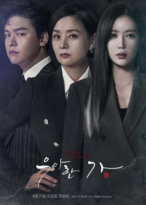 Korean Drama 우아한 가 / Graceful Family