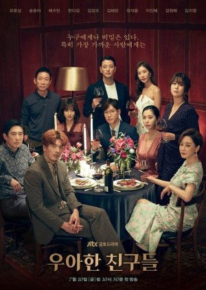 Korean Drama 우아한 친구들 / Graceful Friends / Elegant Friends