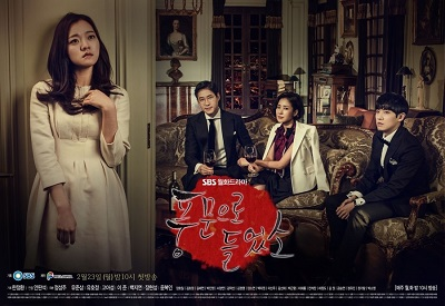 Korean Drama 풍문으로 들었소 / Heard It Through the Grapevine /  Heard It as a Rumor / War of Brilliant Minds