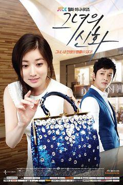 Korean Drama 그녀의 신화 / Her Myth / Bag Story
