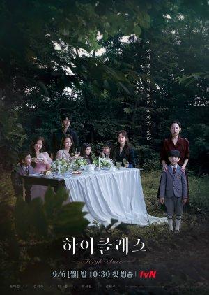 Korean Drama 하이클래스 / High Class