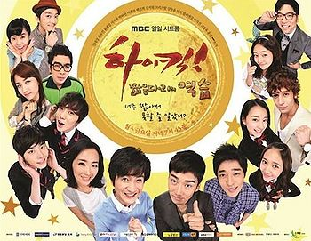 Korean Drama 하이킥3, 짧은 다리의 역습 / High Kick! The Revenge of the Short Legged
