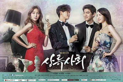 Korean Drama Chaebol's Daughter / True Romance / 상류사회 / High Society