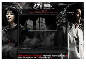 Korean Drama Hit Team / Homicide Investigation Team / 히트 / Hiteu