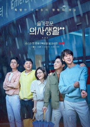 Korean Drama 슬기로운 의사생활 2 / Hospital Playlist 2