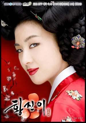 Korean Drama 황진이 (黃眞伊) / Hwang Jini / Hwang Jin Yi / Dust Storm