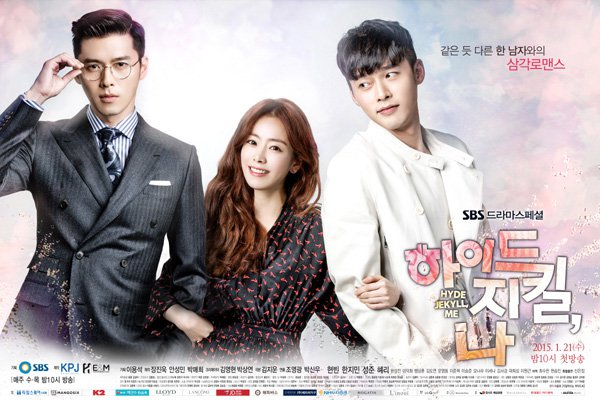 Korean Drama 하이드 지킬, 나 / Hyde, Jekyll and I /  Jekyll and Me