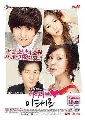 Korean Drama 아이러브 이태리 / I Love Lee Tae Ri