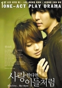Korean Drama 사랑한다면 이들처럼 / If In Love Like Them