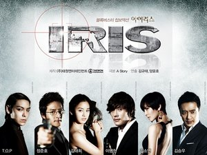 Korean Drama 아이리스 / 쉬리 / Shiri / Airiseu
