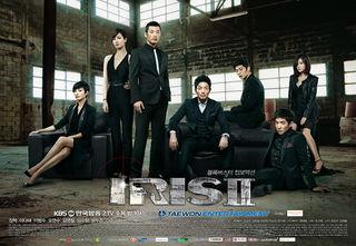 Korean Drama 아이리스2 (IRIS 2) / 아이리스 시즌2 (IRIS Season 2) / 아이리스 II / Airiseu II / IRIS II