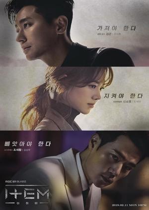Korean Drama 아이템 / Item