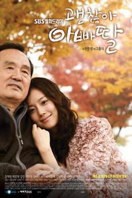 Korean Drama 괜찮아, 아빠 딸 / Gwaenchanha, Appa Ttal