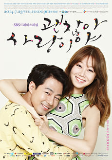Korean Drama 괜찮아, 사랑이야 / It's Okay, That's Love / It's Okay, It's Love / It's Alright, It's Love