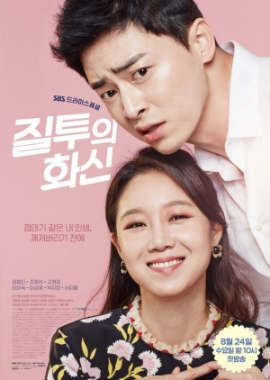 Korean Drama 질투의 화신 / Jealousy Incarnate / Incarnation of Jealousy / Incarnation of Envy