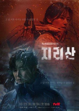 Korean Drama 지리산 / Jirisan