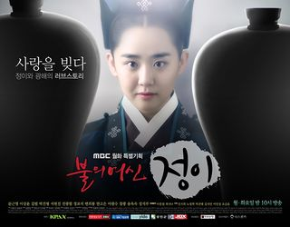 Korean Drama Jung Yi, The Goddess of Fire Information