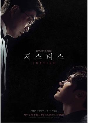 Korean Drama 저스티스 / Justice