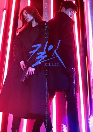 Korean Drama 킬잇 / Kill It / 블루 아이즈 / Blue Eyes