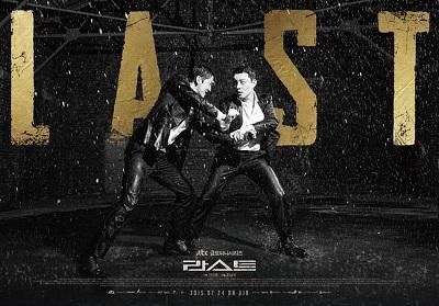 Korean Drama 라스트 / Last