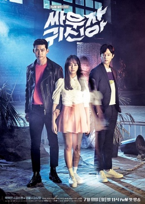 Korean Drama 싸우자 귀신아 / Let's Fight Ghost / Bring It On, Ghost