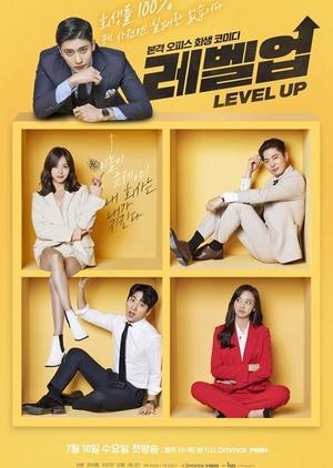 Korean Drama 레벨업/ Level Up