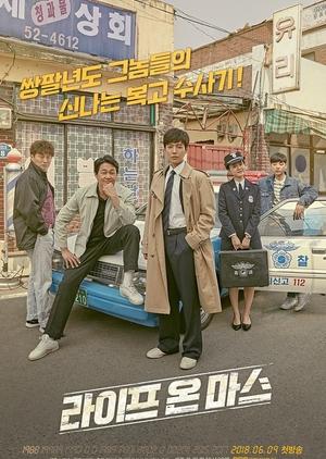Korean Drama 라이프 온 마스 / Life on Mars