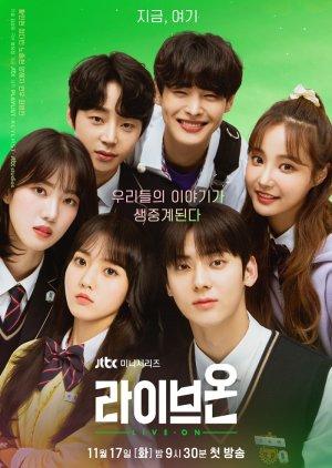 Korean Drama 라이브온 / Live On