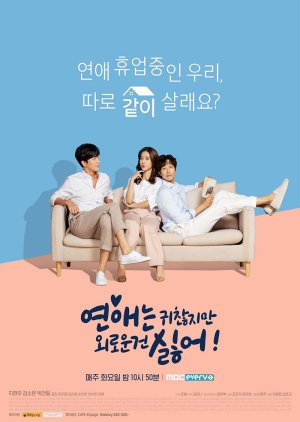 Korean Drama 연애는 귀찮지만 외로운 건 싫어! / Lonely Enough to Love / Love Is Annoying, But I Hate Being Lonely