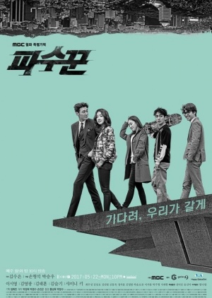 Korean Drama Bleak Night