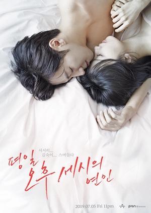 Korean Drama 평일 오후 세시의 연인 / Love Affairs in the Afternoon