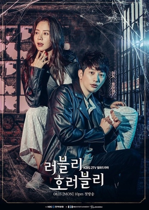 Korean Drama 러블리 호러블리 / Lovely Horribly /  Lovely Horror-vely