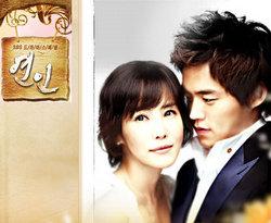 Korean Drama 연인 / Lover(s) / Yeonin