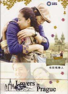 Korean Drama 프라하의 연인 / Peurahaui Yeonin  / Praha Lovers