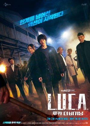 Korean Drama 루카 / L.U.C.A.: The Beginning