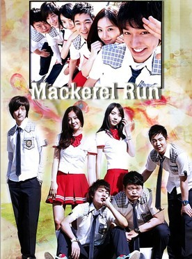 Korean Drama 달려라 고등어 / Run! Mackerel / Go Mackerel / Dal Go