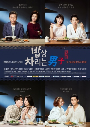 Korean Drama 밥상을 차리는 남자 / Man Who Sets the Table / Man Who Lays the Table