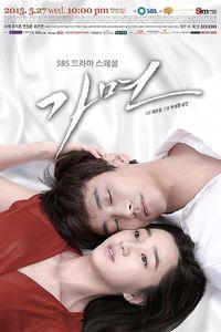 Korean Drama 가면 / Gamyun