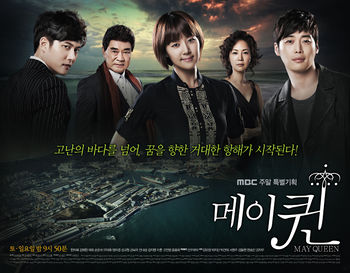 Korean Drama 메이퀸 / Me-i-kwin / May Queen