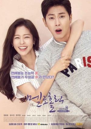 Korean Drama 멜로홀릭 / Meloholic