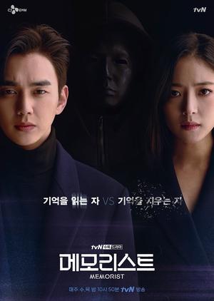 Korean Drama 메모리스트 / Memorist