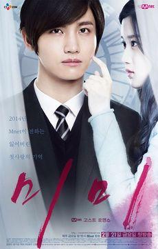 Korean Drama 미미 / Mimi