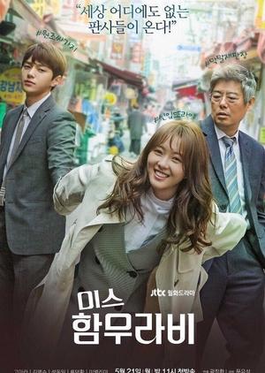 Korean Drama 미스 함무라비 / Miss Hammurabi