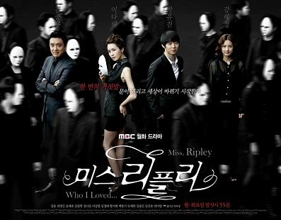 Korean Drama 굿바이 미스 리플리 / Goodbye Miss Ripley