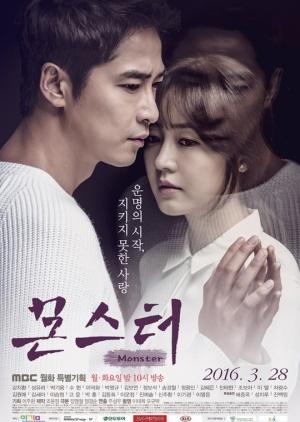 Korean Drama 몬스터 / Monster / 폭군 / Tyrant