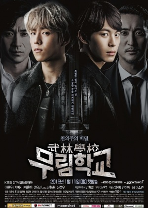 Korean Drama Martial Arts School / 무림학교 / Moorim School / Saga of the Brave