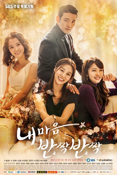 Korean Drama 내 마음 반짝반짝 / My Heart Twinkle Twinkle / My Heart Shines / My Heart is Twinkling